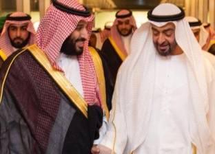 ببساطة| تفاصيل إطلاق السعودية والإمارات «عملة افتراضية مشتركة»