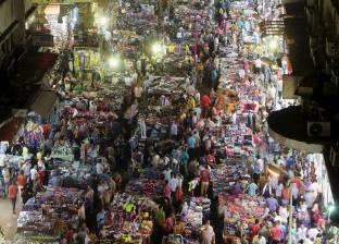 """""""عشان متتفاجئش"""".. 15 منطقة بالقاهرة تغلق محالها يوم الأحد أمام الجمهور"""