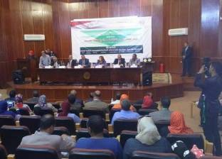 بدء فعاليات المؤتمر العلمى العربي الثالث للمرأة والطفولة