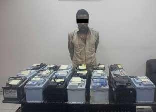 ضبط مسجل خطر بالمنصورة متهم في 19 واقعة سرقة بطاريات سيارات