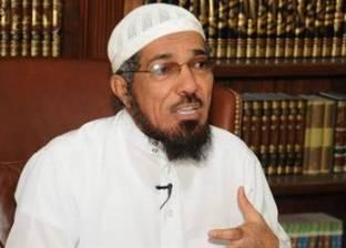 النيابة السعودية تطلب الإعدام للداعية سلمان العودة في بداية محاكمته