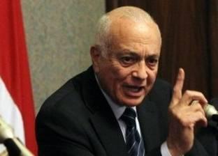 العربي: إسرائيل ضربت بعرض الحائط كل المواثيق الدولية