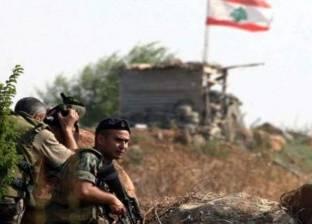 """الجيش اللبناني: لا توجد معابر غير شرعية وإنما """"بعض الثغرات"""""""