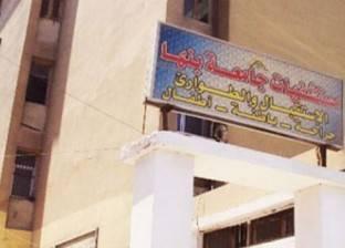 """مدير """"بنها الجامعي"""" عن """"مريض الإضراب"""": سيخضع لجراحة.. الأحد المقبل"""