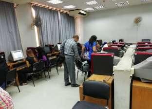 إقبال متوسط على تسجيل الرغبات بتنسيق المرحلة الأولى في جامعة حلوان