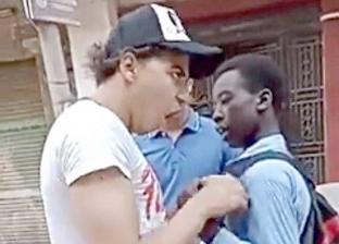 """النيابة تواجه 3 طلاب ثانوي بحدائق القبة بفيديو """"التنمر"""" ضد تلميذسوداني"""