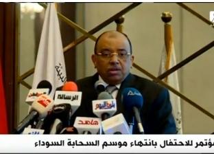 شعراوي: المصادرة قضت على أزمة غلاء البطاطس والطماطم