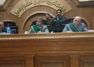 تأجيل محاكمة أميني شرطة في تهمة تهريب سجينين إلى 23 يونيو