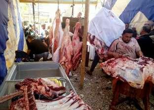 مشاجرة بين جزارين بسبب أسعار اللحوم بالغربية
