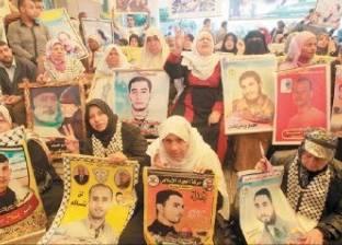 """منع أهالي أسرى غزة من زيارة أبنائهم بسبب """"الأعياد اليهودية"""""""