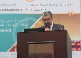 """تحويل مبنى وزارة الطيران وطريق الفربق أحمد شفيق إلى إضاءة """"ليد"""""""