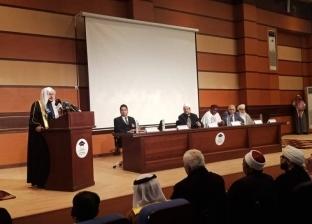 رئيس الدراسات الإسلامية في ألمانيا: افتتاح أكاديمية الأوقاف خطوة مهمة