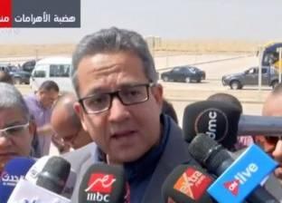 """""""الآثار"""": افتتاح تطوير منطقة الأهرامات يتوقف على توفير الخدمات اللازمة"""