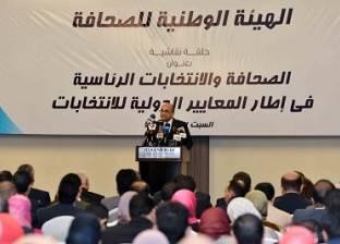 «الإدارية العليا» تمنح طارق العوضى صورة من أوراق ترشح «موسى» فى طعن «الاستبعاد من الانتخابات الرئاسية»