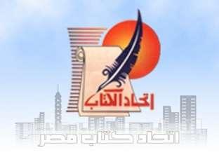 """""""البهنساوي"""": تسريح حزين عمر للموظفين يعطل مصالح أعضاء اتحاد الكتاب"""