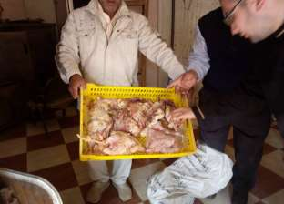 ضبط 5 أطنان لحوم فاسدة بمطعم شهير  بحي شرق شبرا الخيمة