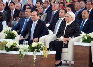 السيسي يطلب من المشاركين التصفيق للشاب المصري آيسم صلاح: نموذج ناجح