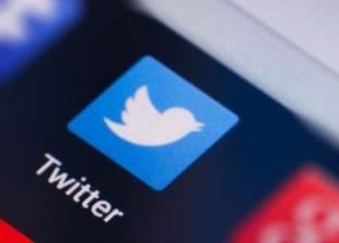 """""""تويتر"""" يمكّن الشركات الصغيرة من إطلاق حملات تروجية بالعربية"""