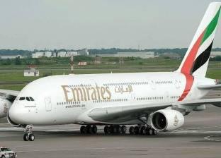 """""""طيران الإمارات"""" تكشف حقيقة مرض ركاب """"رحلة دبي"""""""