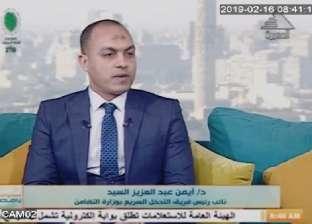 «التضامن»: «التدخل السريع» وصل لكل محافظات مصر