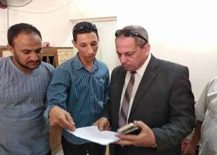 """اللجنة الميدانية بـ""""تموين المنيا"""" تتابع إجراءات إضافة المواليد"""