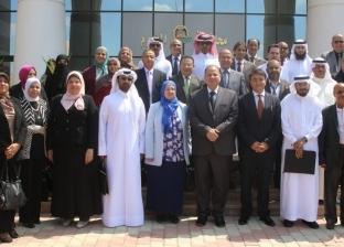 """""""التضامن"""" تستقبل ممثلي وزارات الشؤون الاجتماعية بـ11 دولة عربية"""