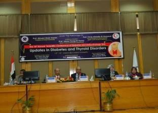 انطلاق وقائع المؤتمر السنوي العاشر لوحدة الغدد الصماء والسكري في جامعة أسيوط