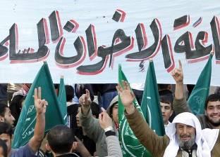 """""""الاستقواء بالخارج"""".. تاريخ إخواني لا ينسى بدأ بالتعاون مع الاحتلال"""