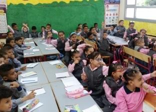 التعليم: متابعة سير العملية التعليمية من بداية العام الدراسي بالبحيرة