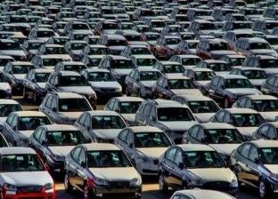 """تفاصيل مزاد """"المالية"""" لبيع محلات وسيارات مرسيدس وبي إم وفورد"""