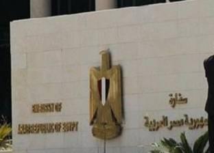 """سفير مصر لدى الكويت يفتتح فعاليات معرض """"رؤى مصرية 3"""""""