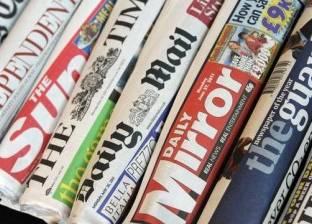 صحيفة مكسيكية تغلق أبوابها بعد سلسلة من جرائم القتل ضد الصحفيين