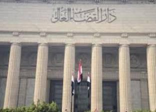 """غدا.. """"الجنايات"""" تنظر معارضة رئيس محكمة على حبسه في """"سب السحيمي"""""""
