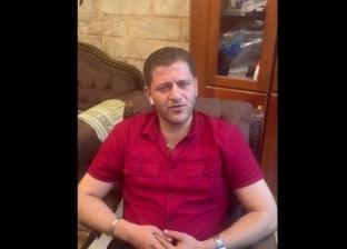 بالفيديو.. صاحب المطعم السوري في أول تعليق بعد إغلاقه: أعتذر لكل مصري