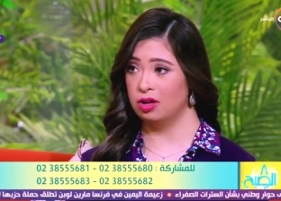 """رحمة خالد لـ""""الوطن"""": هشام سليمان صاحب فضل عليّ في الظهور كمذيعة"""