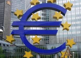 المركزي الأوروبي: 4 مخاطر تهدد الاستقرار المالي لمنطقة اليورو
