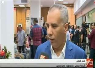 فيديو.. إقبال كبير من المقاولين على التبرع لصندوق تحيا مصر: بنرد الجميل لبلدنا