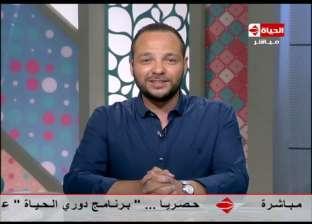 """عمرو صلاح يُشارك إيناس ثروت في تقديم """"صحى اليوم"""" على """"نغم FM"""""""
