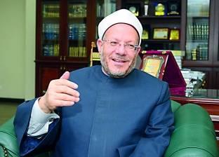 مفتى الديار المصرية: تصدينا لـ5500 فتوى متشددة ضد الأقباط.. و«الخلافة الإسلامية» أضحت مفهوماً سيئ السمعة