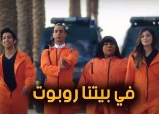 مواعيد عرض مسلسل «في بيتنا روبوت» وتردد قناة CBC