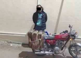 """القبض على """"مافيا"""" في """"بني عبيد"""" بالدقهلية بتهمة الاتجار بالمخدرات"""