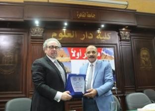 بالصور  كلية دار العلوم تكرم رئيس اتحاد كتاب مصر