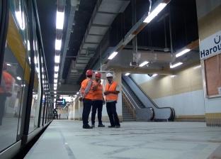"""""""مترو الأنفاق"""": تسيير 420 رحلة يوميا بمحطات الخط الثالث الجديدة"""