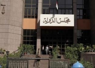 اليوم.. نظر دعوى بطلان قرار تعيين عميد دار علوم القاهرة
