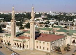 موريتانيا تعلن استضافة القمة العربية الاقتصادية الخامسة