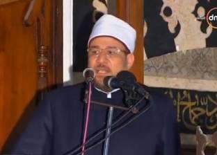 """وزير الأوقاف ومحافظ القاهرة يؤديان صلاة الجمعة بـ""""الإمام الشعراني"""""""