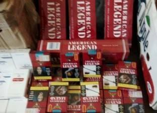 """""""أمن الفيوم"""": ضبط 100 علبة سجائر مجهولة المصدر في محل بقالة"""