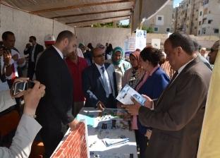 دعايا للتعرف على مزايا استخدام القطع الموفرة لترشيد المياه بالإسكندرية