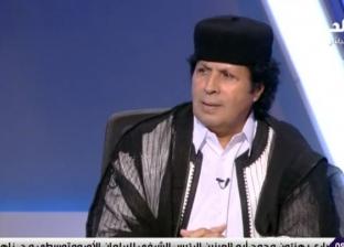 قذاف الدم: الغرب دمر ليبيا في 2011.. ودول عربية لعبت دور الكومبارس