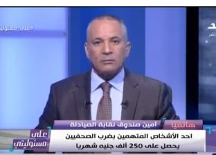 أحمد موسى يطالب بتطهير الجهاز الإداري للدولة من متعاطي المخدرات